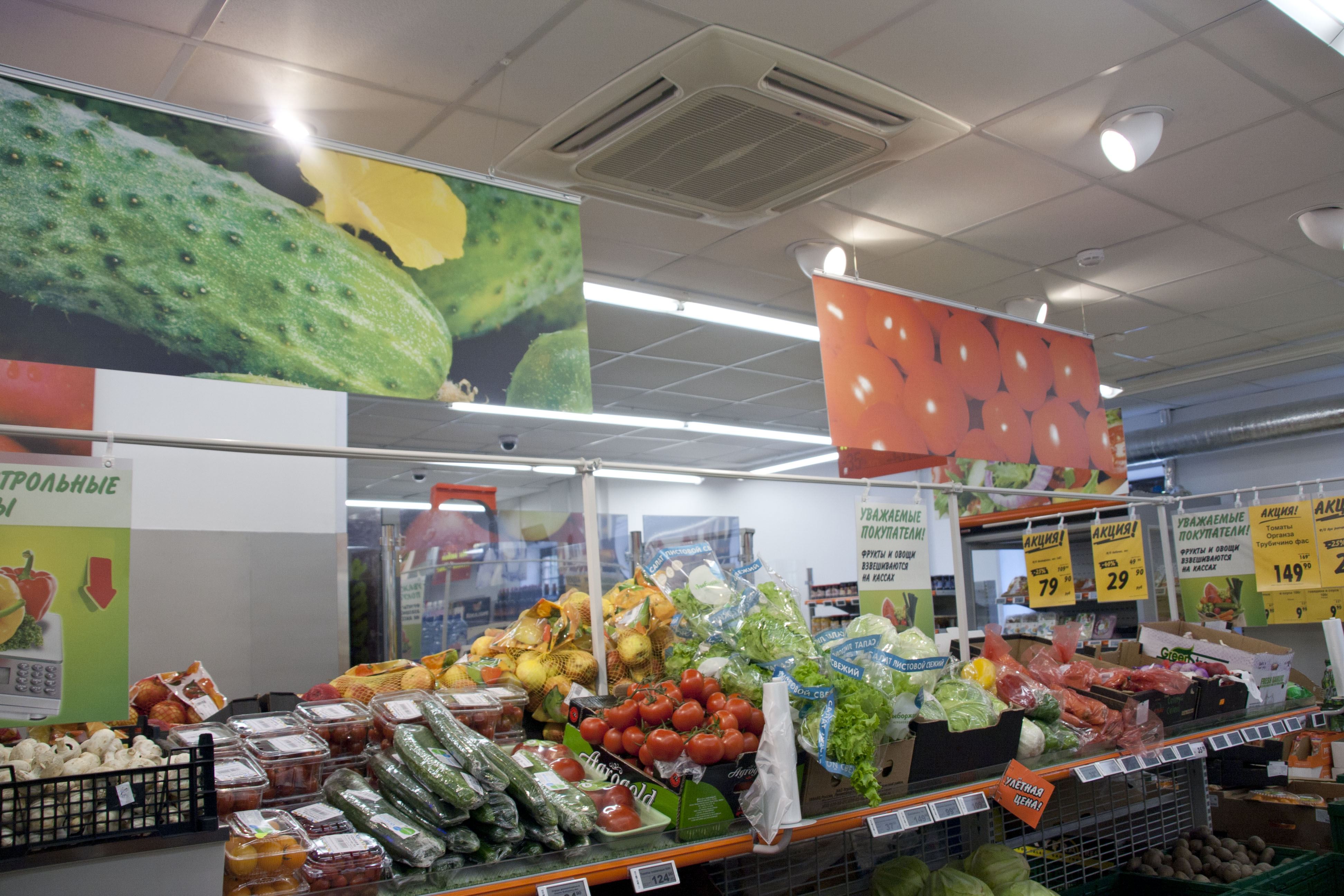 продуктовый гипермаркет санкт-петербург